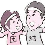 NTT東日本とALSOKが強力タッグ!デジタル・アナログ両面からマイナンバーをガード!