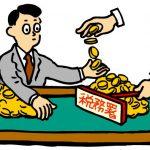 フリーランス・個人事業主・小規模経営者のためのマイナンバー知識