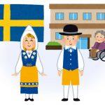 海外のマイナンバー≪2≫徹底した行政管理で成功したスウェーデンPIN