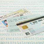 マイナンバーカードの申請っていつまで?交付申請期限について解りやすく解説