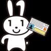 マイナンバーカードは会社で一括申請が可能です!その手順と注意点
