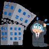 【マイナンバー倒産】マイナンバーの影響で会社がつぶれる?