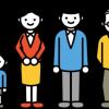 中小企業向けマイナンバーの取扱い方法
