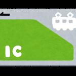 マイナンバーカードのカードリーダー何使う?個人事業者にはソニーのPaSoRiがおすすめ!