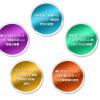 日本マイナンバー管理協会って何?資格を取得するとどんなメリットがあるの?