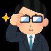 【中小企業向け】マイナンバー解説