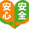 中小企業向けマイナンバー管理システムを提供するマネーフォワードが札幌・名古屋・福岡に支店開設!