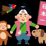 岡山でもマイナンバーが提出される!失業給付を受けるために社労士が手続き!