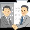 マイナンバー法人番号通知によって企業が行うべき対策とは。