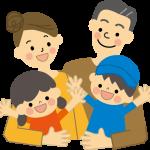 《企業はチェックを》従業員の扶養家族分のマイナンバーも必要です。