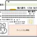 【マイナンバーの取り扱い②】保管方法