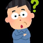 【従業員の給料を手渡ししたら?】手渡しの給料でもマイナンバーで収入はばれちゃうの?