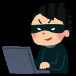 【企業向け】懸念される訴訟【マイナンバー】