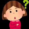 【中小企業向け】マイナンバー制度徹底解説!【取得編②】