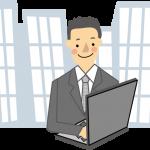 マイナンバーの法人番号の公開と指定通知書について。