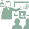 中小企業のマイナンバー対応策 Part2