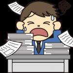 マイナンバー導入後、支払調書を作成するときの注意点
