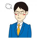 内部不正によるマイナンバー漏洩どう防ぐ?ログを通知してくれるISM CloudOneを利用しよう!