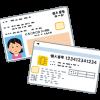 マイナンバーカードは申請した方がいいかも?申請にかかる期間はどれくらい?